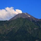 Gunung Merapi Waspada, Warga Diminta Tak Beraktivitas Radius 3 Km dari Puncak